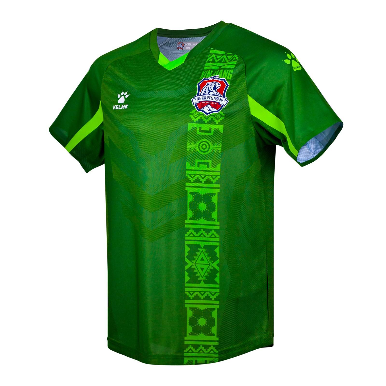 新疆天山雪豹2020赛季球员版主场球衣