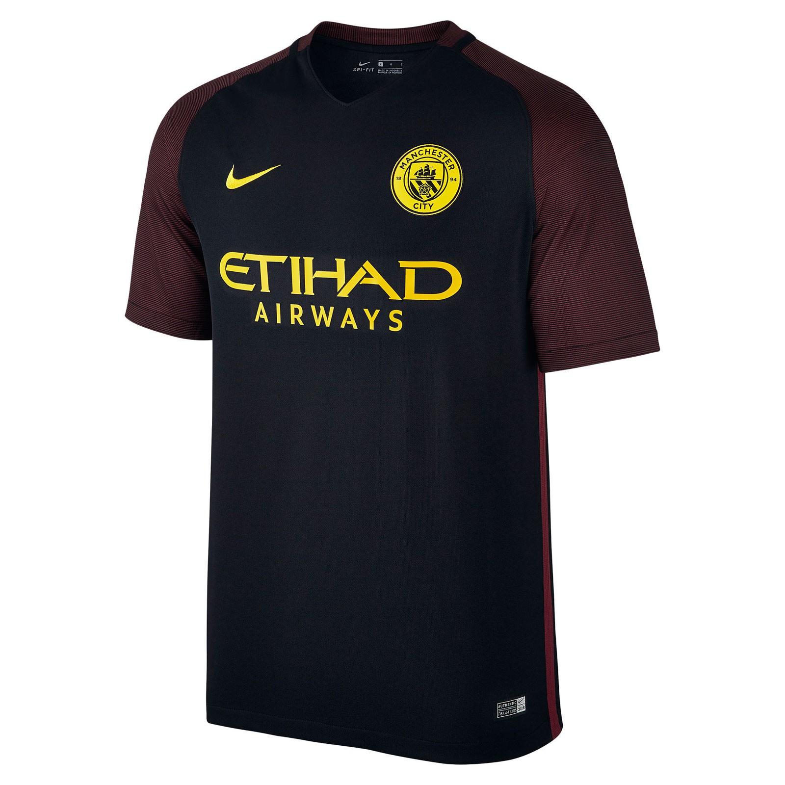 曼彻斯特城2016-17赛季球迷版客场球衣