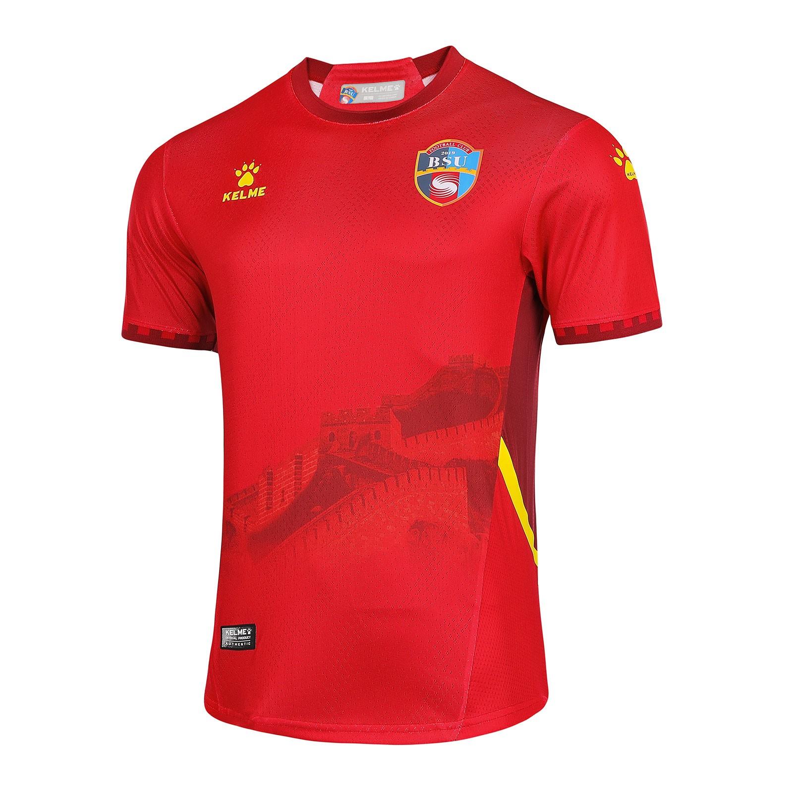北京北体大2021赛季球员版主场球衣